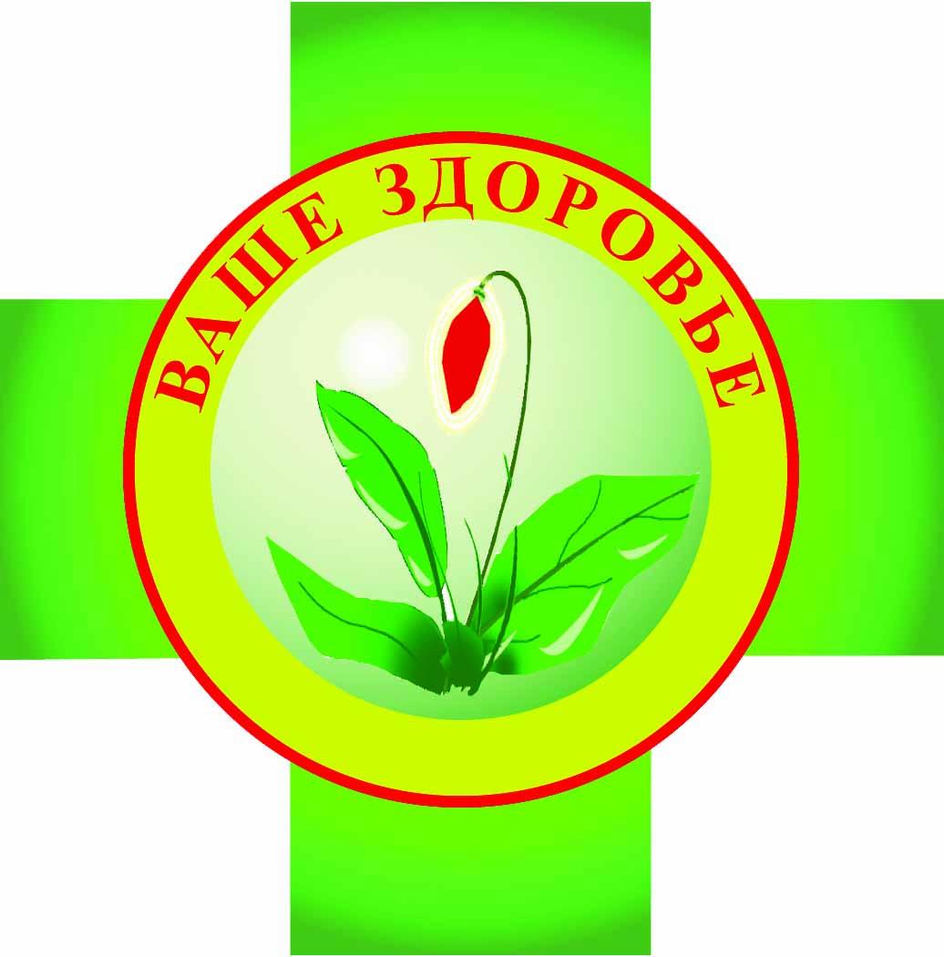 Эмблема медицины на конкурс